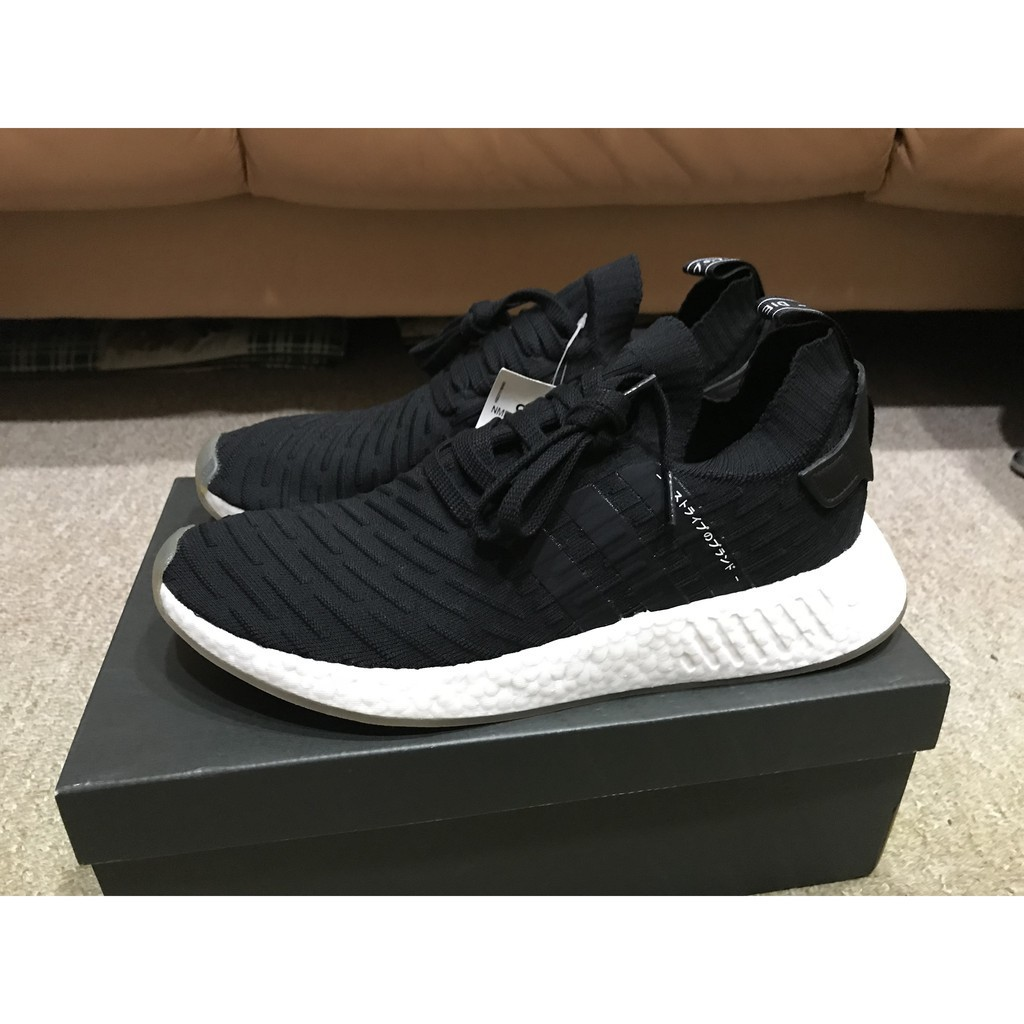 online store 899bd 8b02d adidas nmd r2 pk japan black white japanese text lu han gd classic casual  shoes