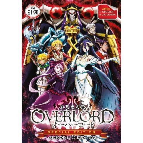 Overlord (TV 1 - 13 End + OVA) DVD - Eng Dubbed