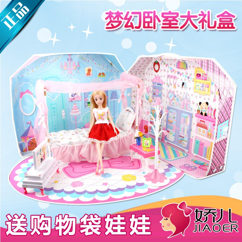 Gift Lady Barbie Toy Princess Bed Bedroom Set Gift Sweet House Villa Shopee Malaysia