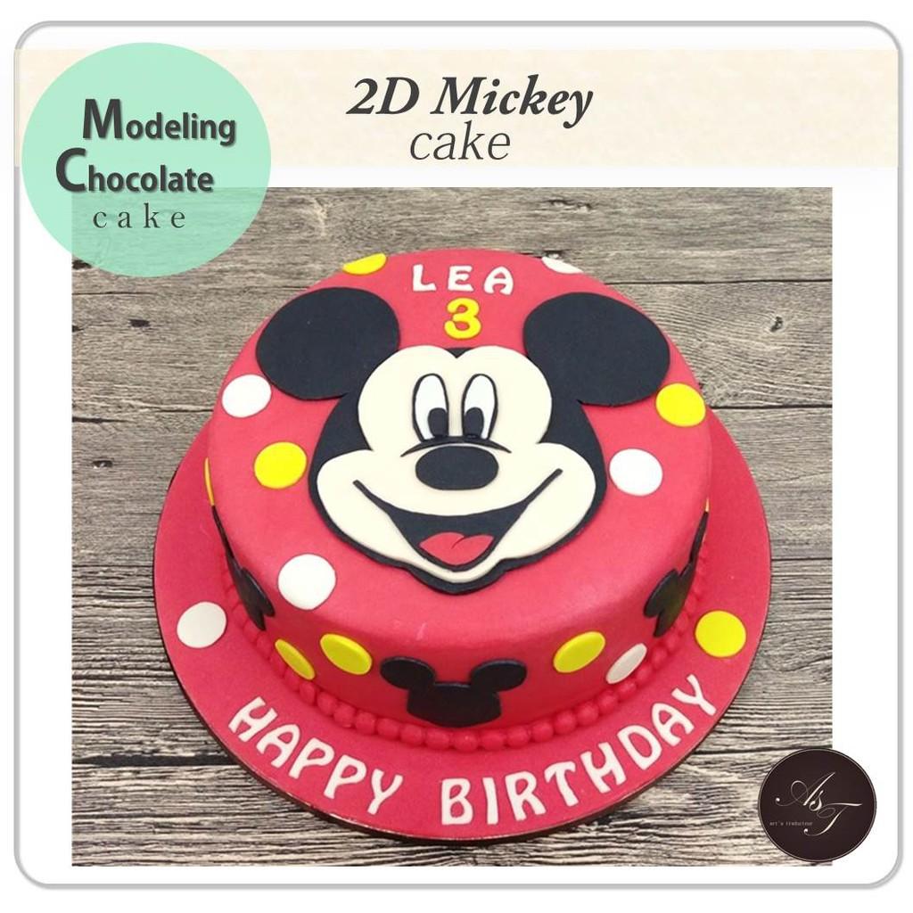 Remarkable Pre Order 5Days Handmade 2D Mickey Birthday Cake Cute Cakes Funny Birthday Cards Online Elaedamsfinfo