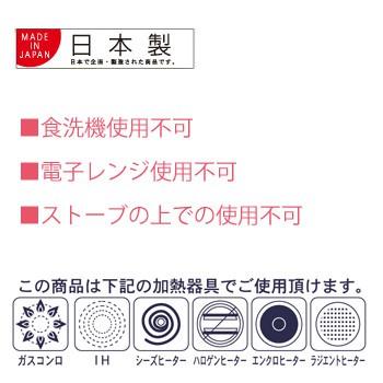 READY STOCK Japan Made Yoshikawa Sakura Whistling Kettle 1.5L