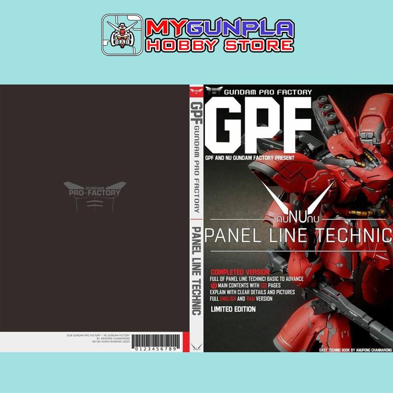 GPF Gundam Pro Factory Book 01 Panel Line Technic