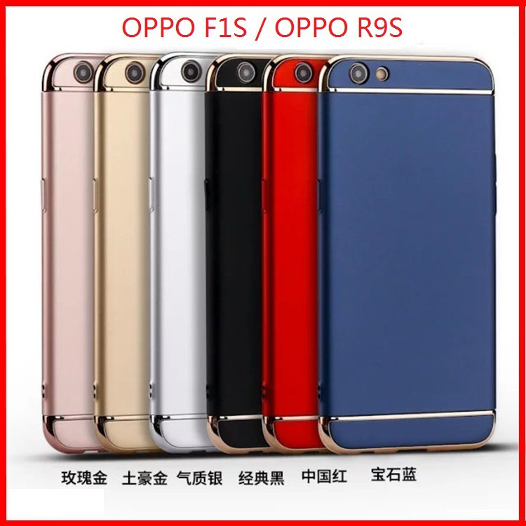 best sneakers 5825b 81566 Oppo F1S R9S A77 cover case casing 3in1 3layer elegant Rosegold Black Blue  Red