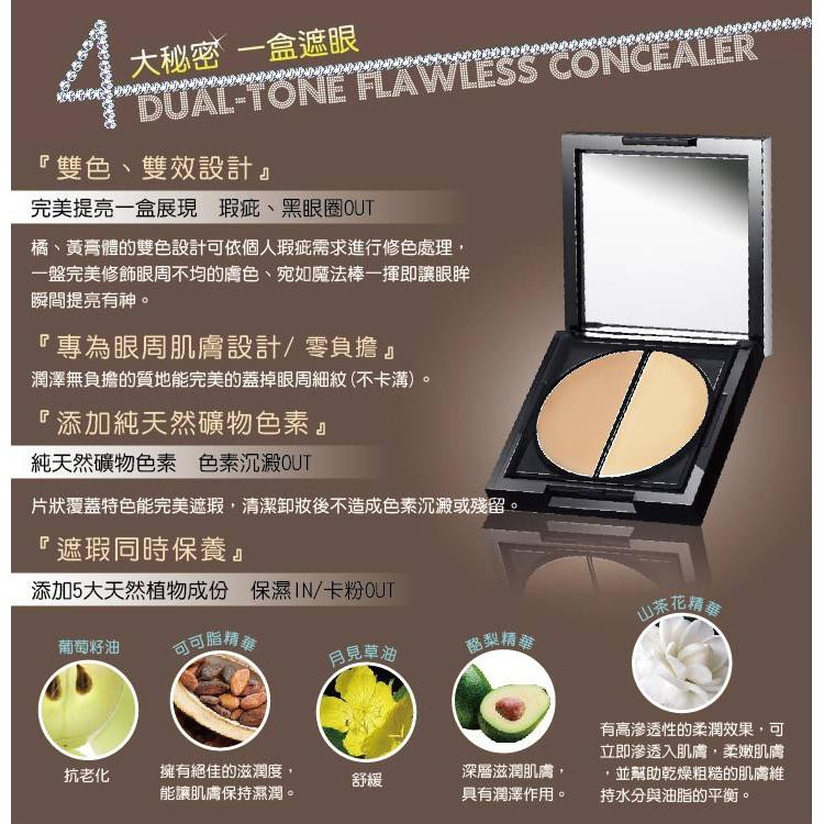 1028 Dual-Tone Flawless Concealer [70% Off ]