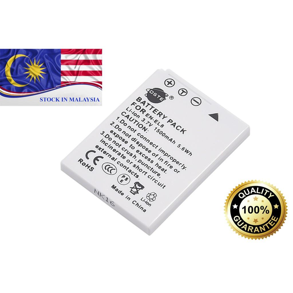 DSTE EN-EL8 Battery for NIKON COOLPIX (Ready Stock In Malaysia)