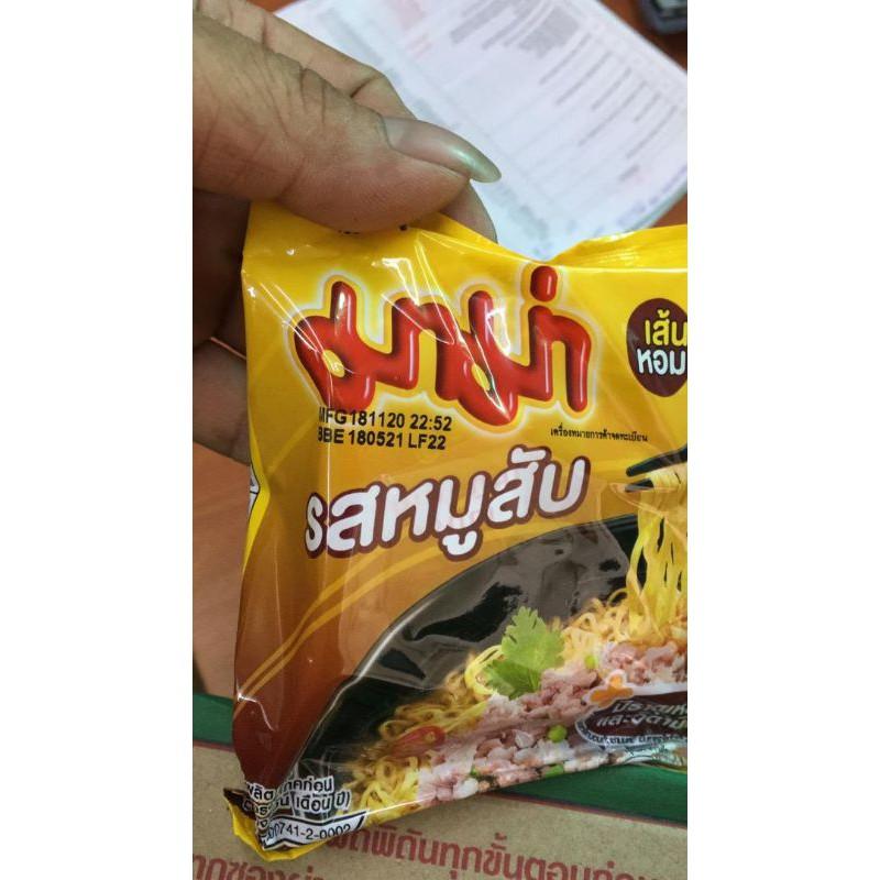 (Clearance) Thailand Mama mee Crush /Short Expiry