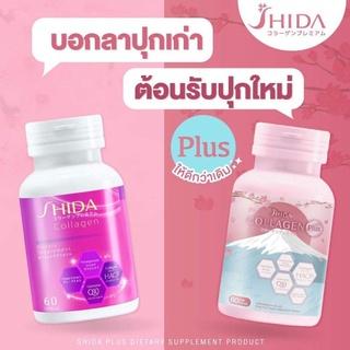 BY-HEALTH Collagen Peptide Hydrolyzed Peptide Essential