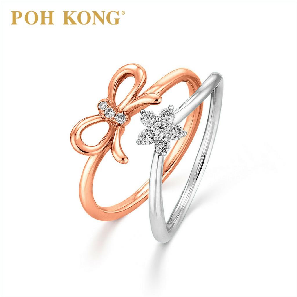 Poh Kong 18k Rose Gold Ribbon 18k White Gold Star Diamond Rings
