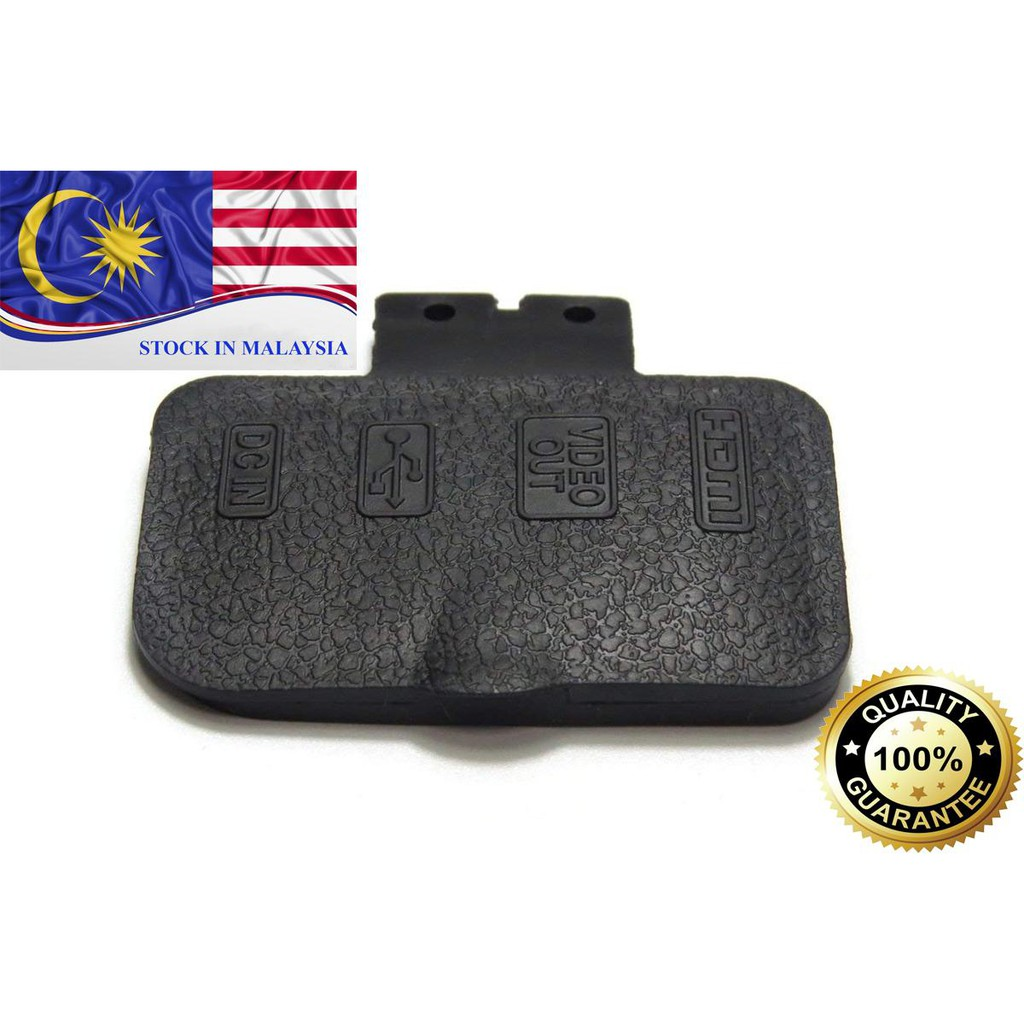 Nikon D700 USB/HDMI DC IN/VIDEO OUT Rubber Door Cover (Ready Stock In Malaysia)