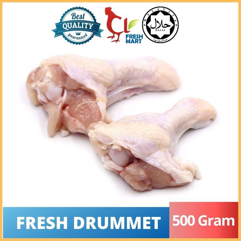 Fresh Chicken Drummet (500g)