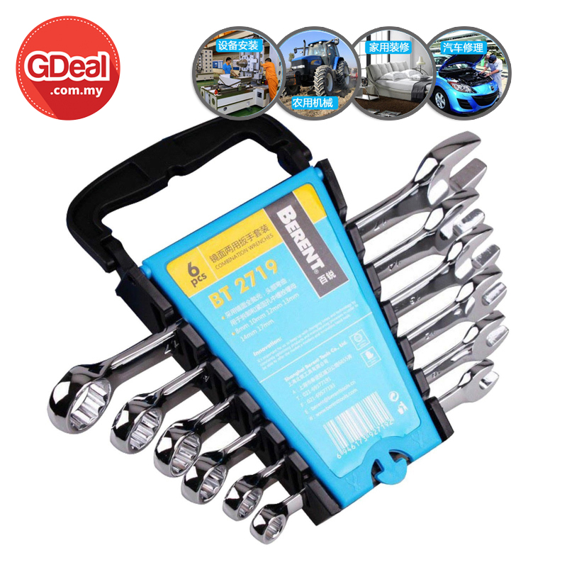 GDeal Combination Wrench Set Mechanic Repair Tools Household Maintenance Open Combination Wrench Kit