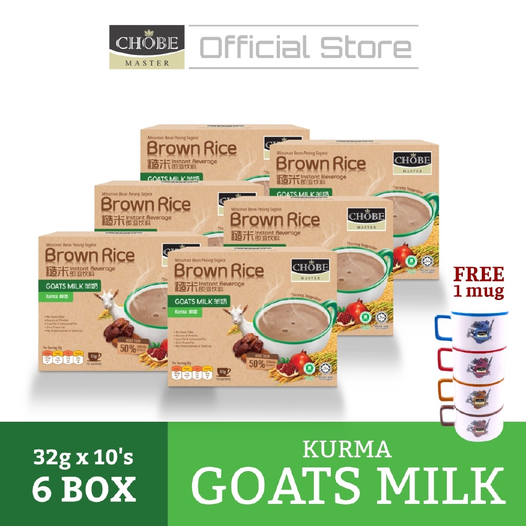 【7.7 SUPER SALE】Chobe Master® Brown Rice Drink (Goats Milk Ajwa Kurma x 6box)