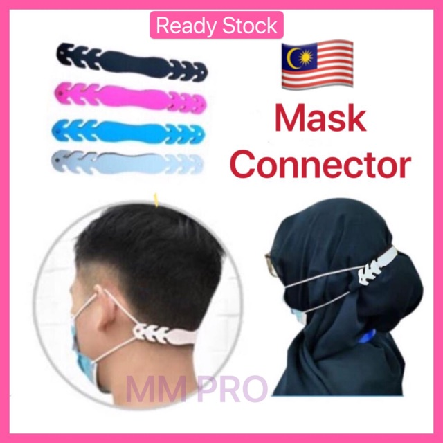 【ReadyStock】Mask Hook | FaceMask Extension Ear Hook | Extender Silicone Head Adjustable Silicone |Penyambung Mask