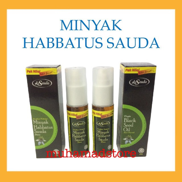 Assauda - Minyak Habbatus Sauda Dara (50ml) PERAHAN PERTAMA!