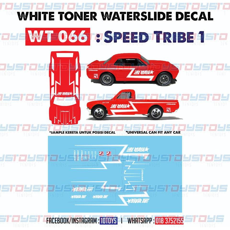 WT237 White Toner Waterslide Decals /> PAC/_MAN />For Custom 1:64 Hot Wheels