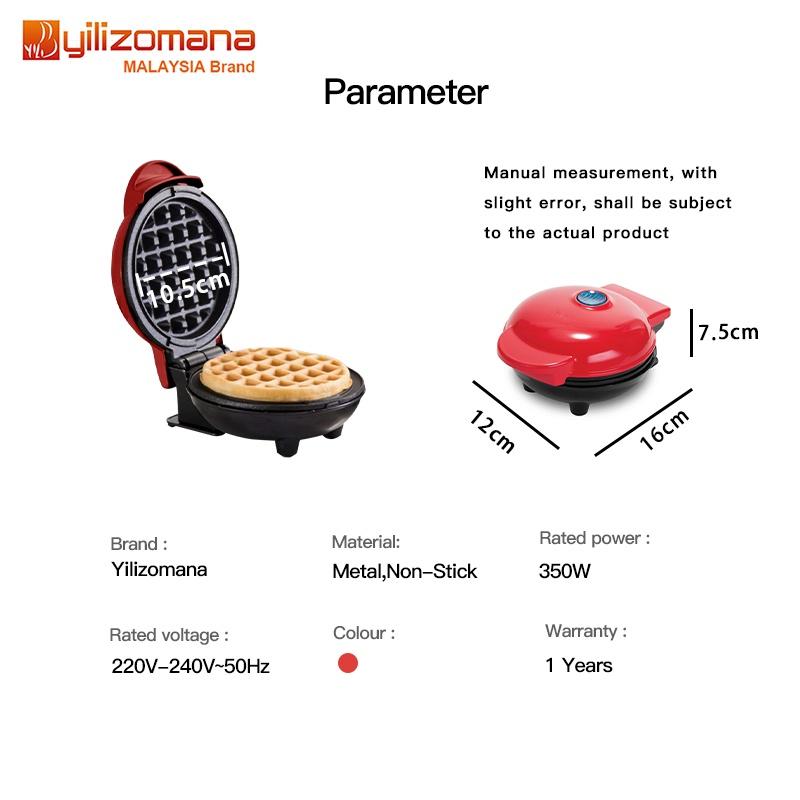 Yilizomana Household Waffle Maker Machine 20cm / Mini Waffle Maker Machine 12cm (350W/1200W)