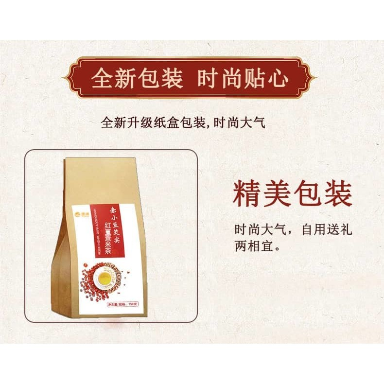 小豆薏米芡实大麦苦荞养袋泡生茶 Young beans semen coicis barley euryale Tartary buckwheat bags for tea brewing