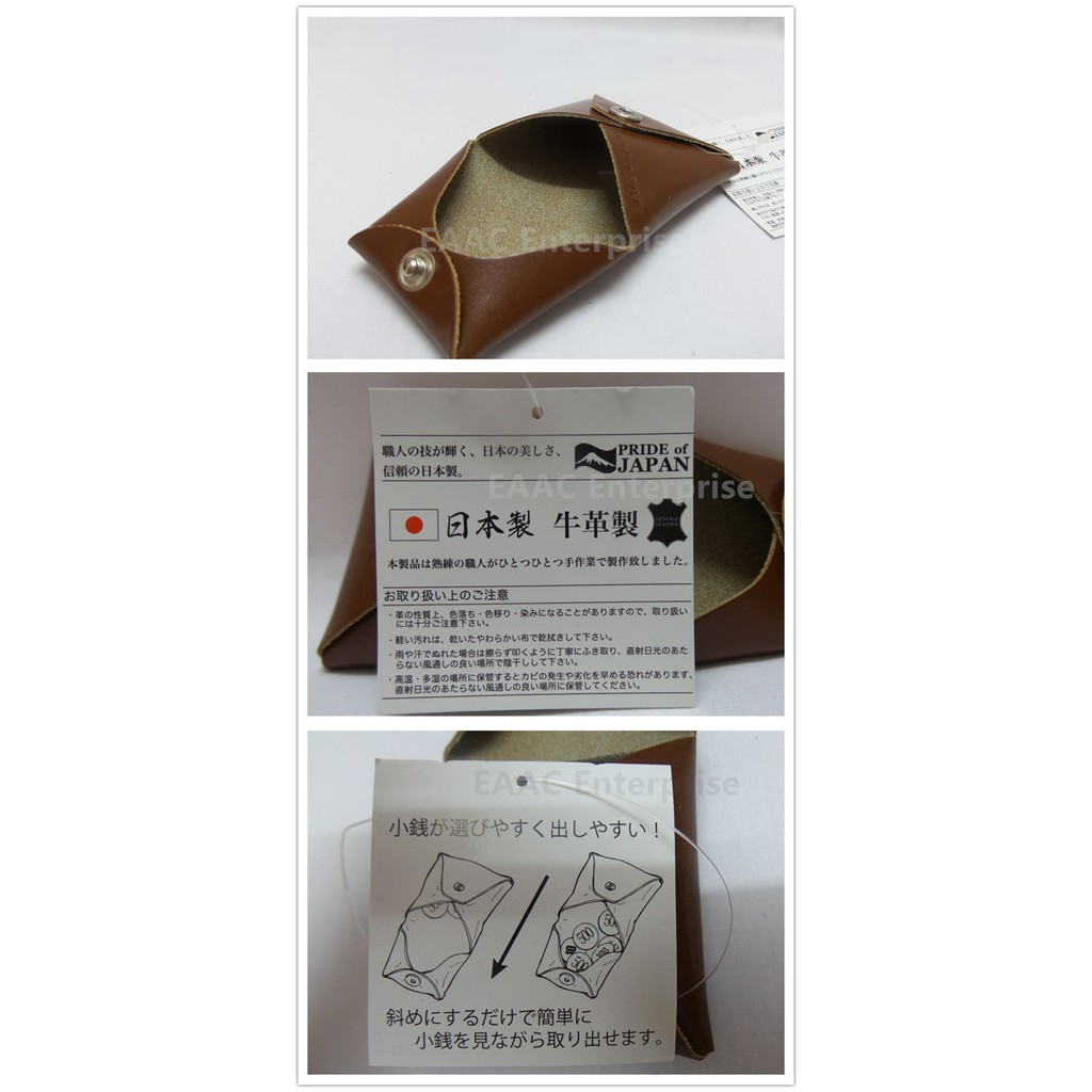 Japan Made Genuine Cattle Leather Coin Purse Pouch Bag
