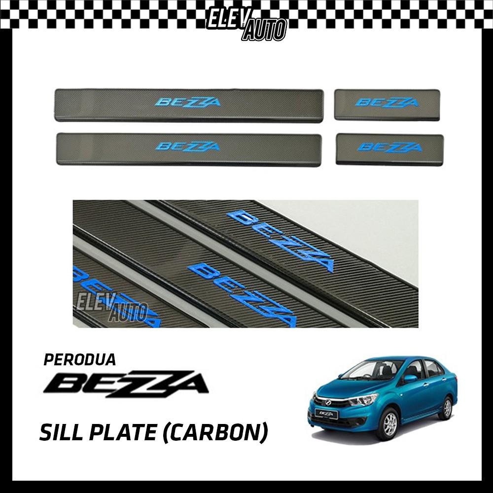 Perodua Bezza Carbon Fiber Door Side Sill Step Plate