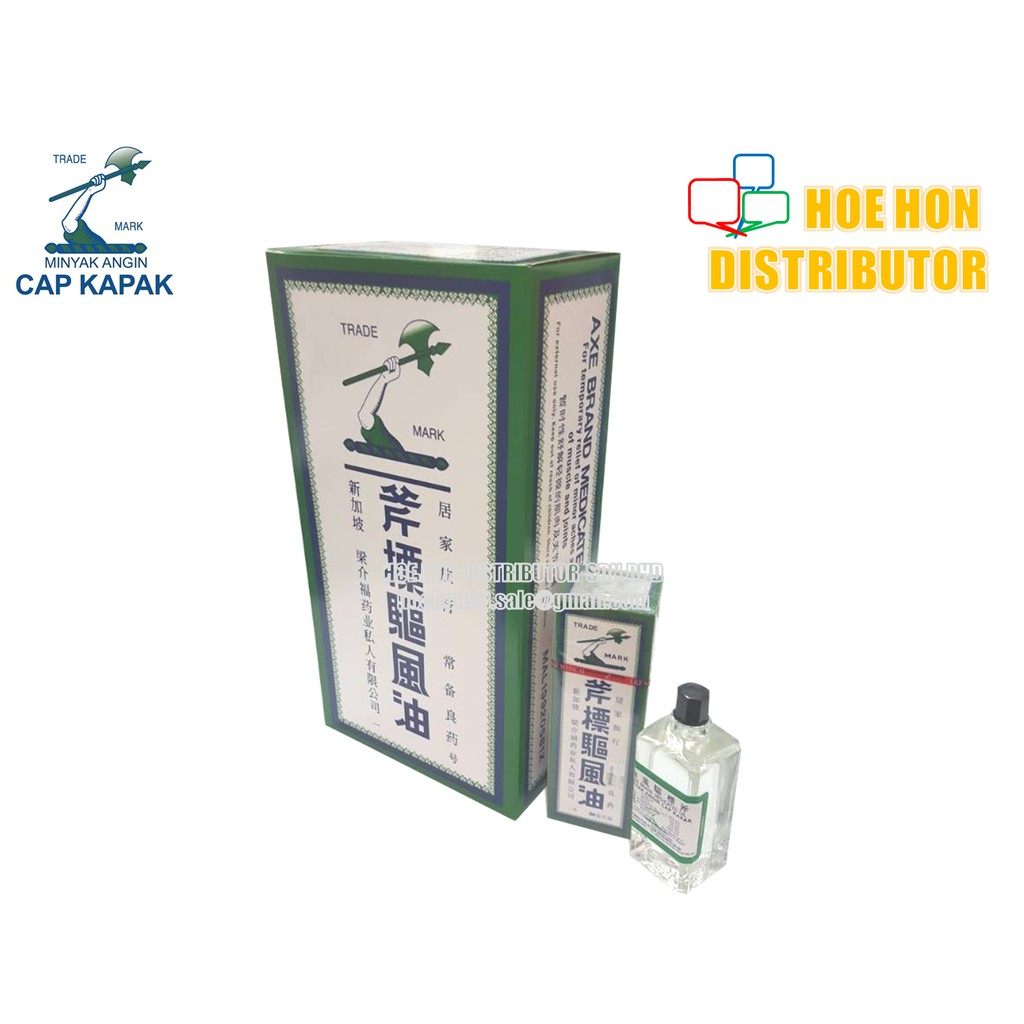 Axe Brand Medicated Oil No 1 56ml Minyak Angin Cap Kapak Besar Lang 10 Ml Shopee Malaysia