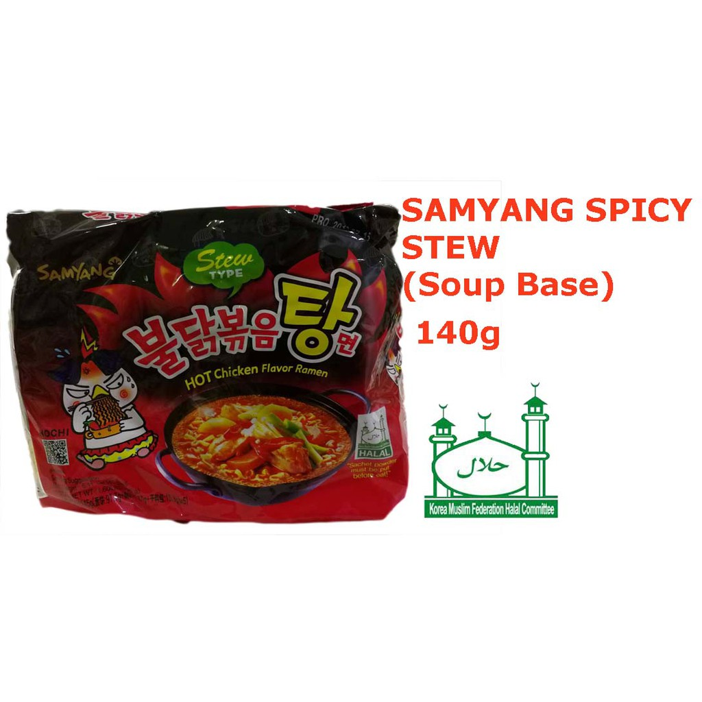 Sriracha Samyang Halal 1 Carton 8 Begs Special Thai Sos From Curry Hot Chicken Logo Us Shopee Malaysia