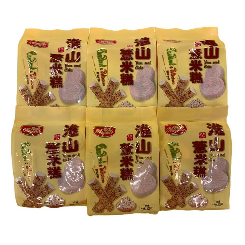 淮山薏米糕 Mayodo Yam Seed Cake Healthy & Delicious food (8pcs/pack)
