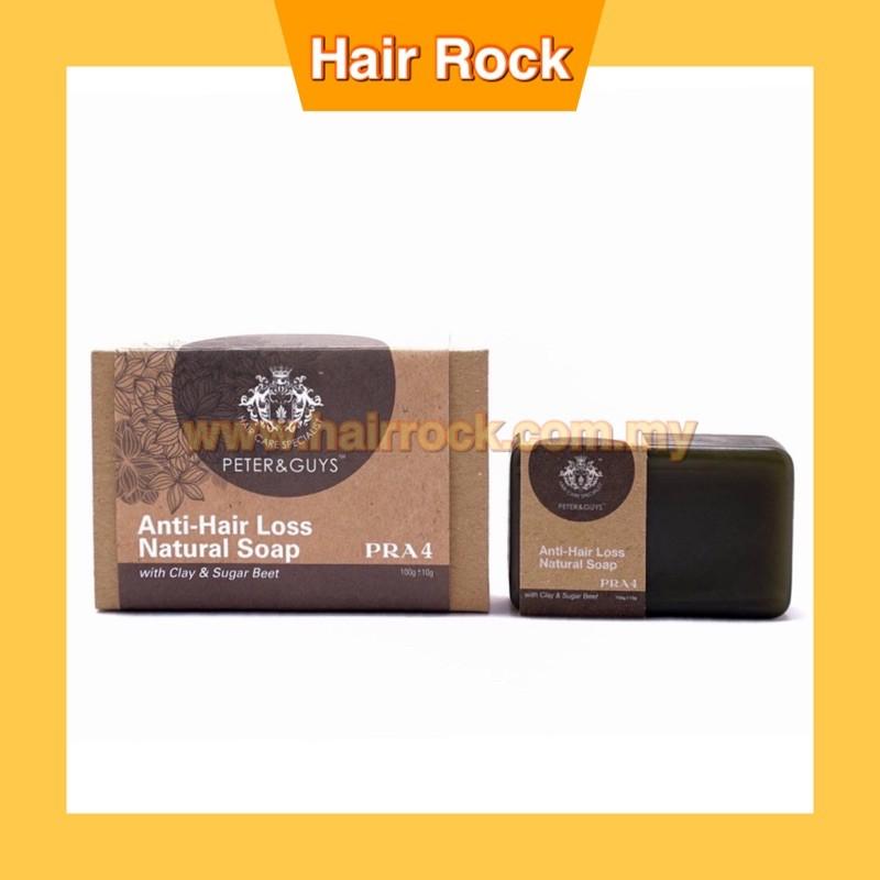 Peter & Guys Anti-Hair Loss Natural Soap with Clay & Sugar Beet (PRA 4) 100gm