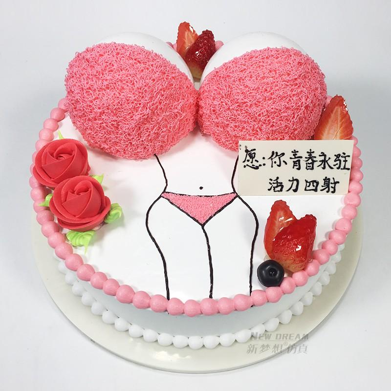 Incredible Fuoen 2 Cake Model Simulation 2020 Bikini Birthday Cake Model T Funny Birthday Cards Online Kookostrdamsfinfo