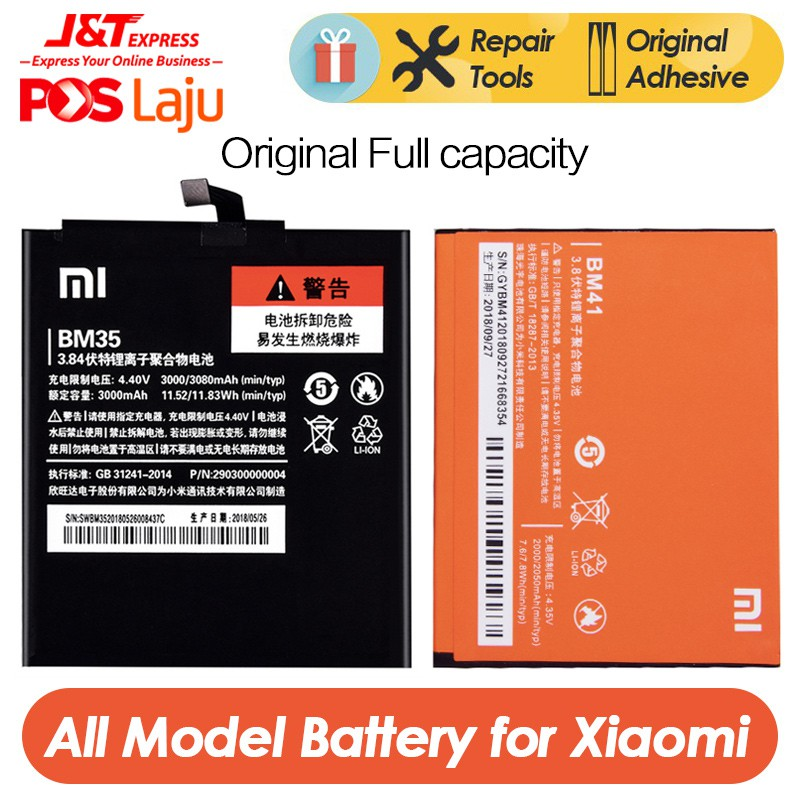 [Free Tools]Original Full Capacity Battery For Xiaomi Mi 3 4 5 6 8 Max  Redmi Note 2 Pro 2A 3S 3X 4X 4A 4C 5X 6X 6A Plus