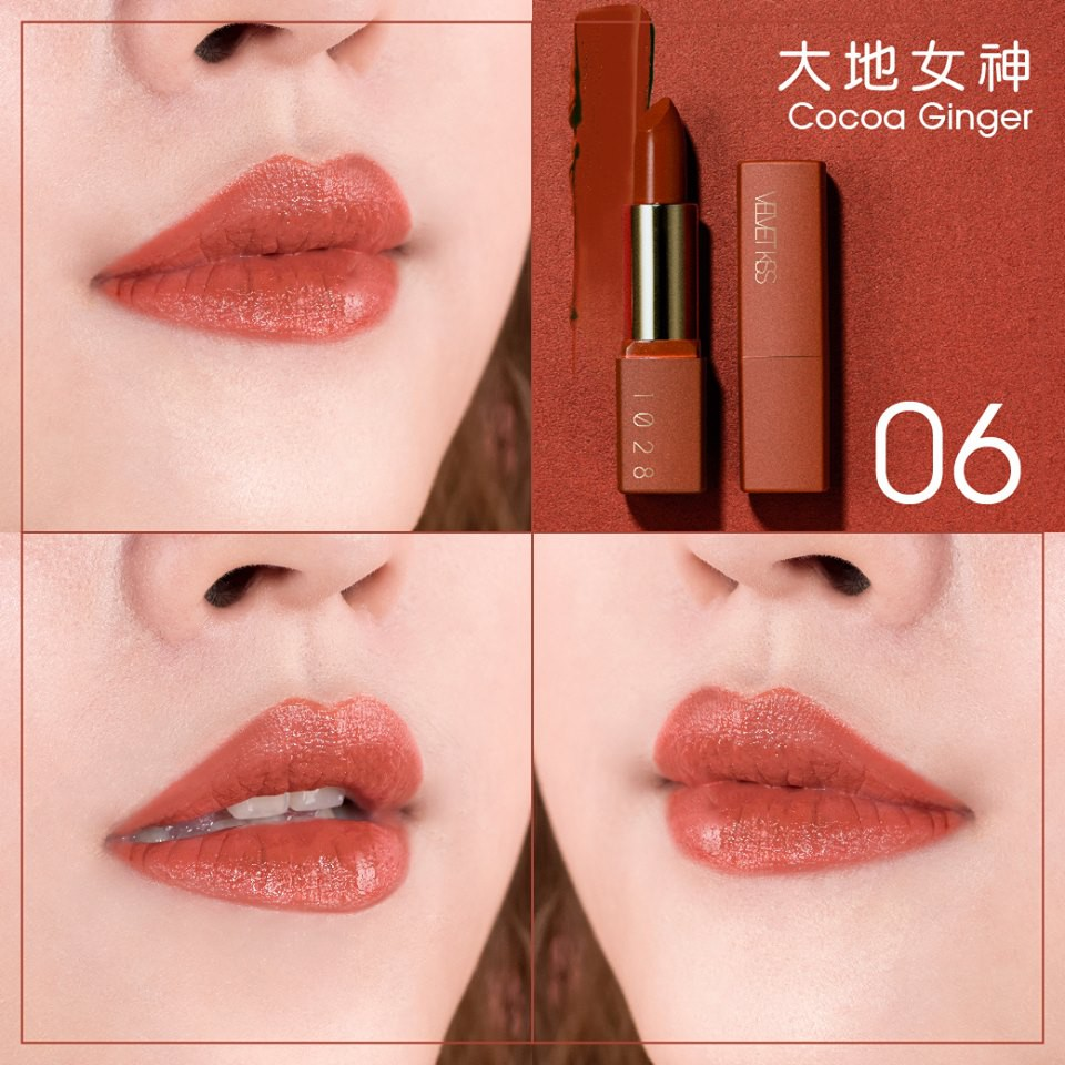 1028 Velvet Kiss Rouge Lipstick - 06 Cocoa Ginger
