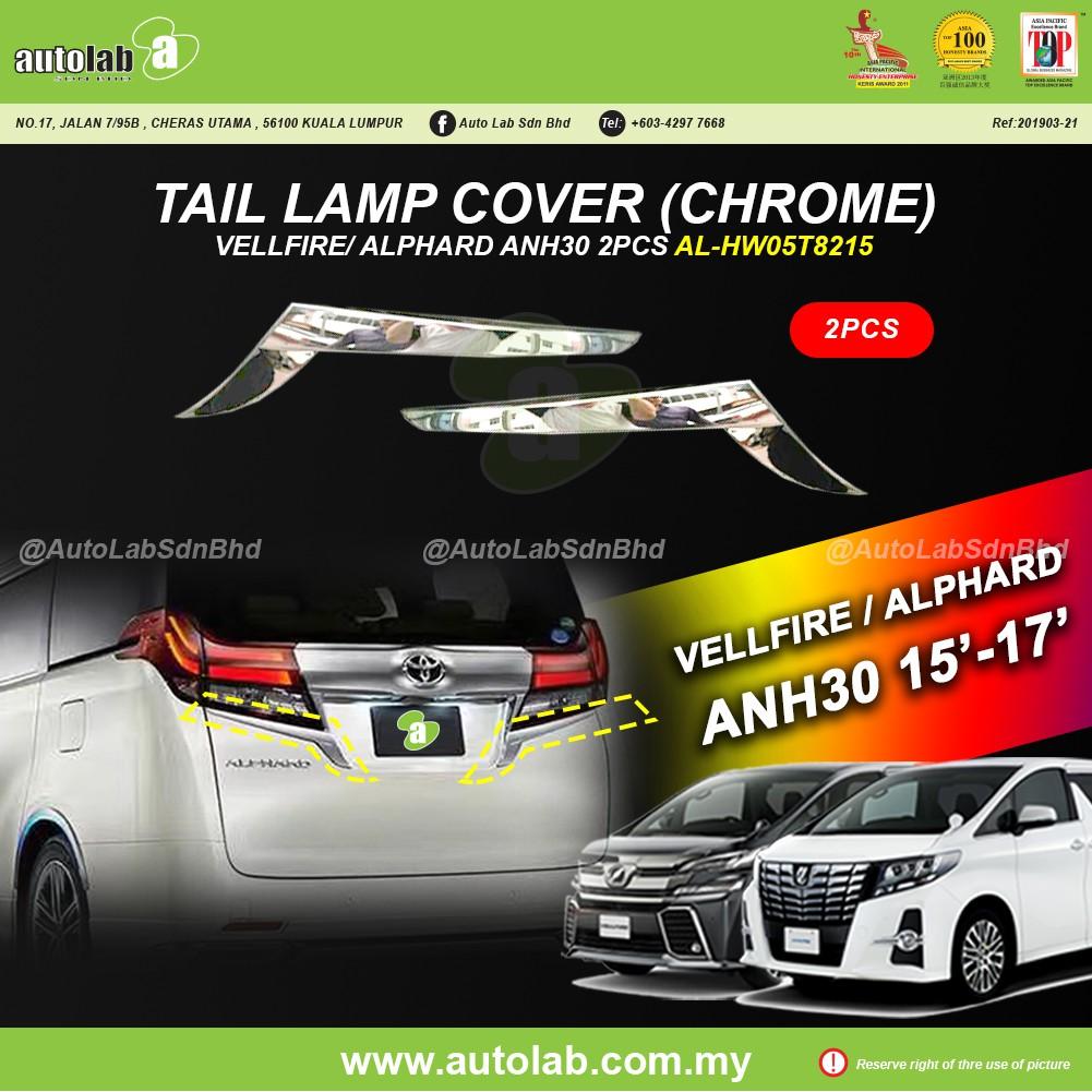 Tail Lamp Cover (Chrome) - Toyota Vellfire/Alphard ANH30 15'-17'