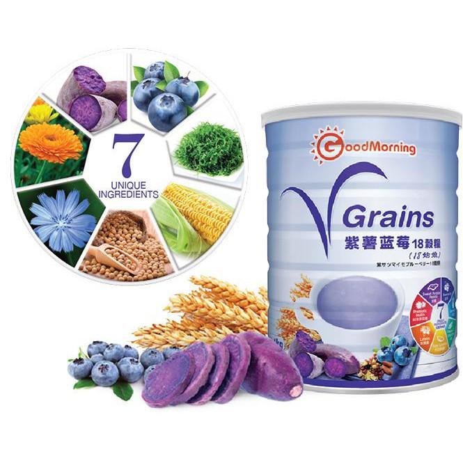 Good Morning Vgrains Plus1kg X 2 set + 2 Drinks