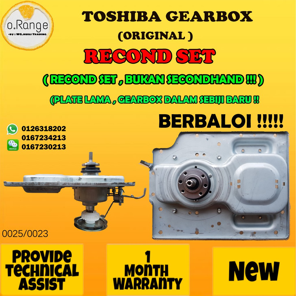 (RECOND NEW) Toshiba Washing Machine Gearbox Mechanism (NOT SECOND HAND)