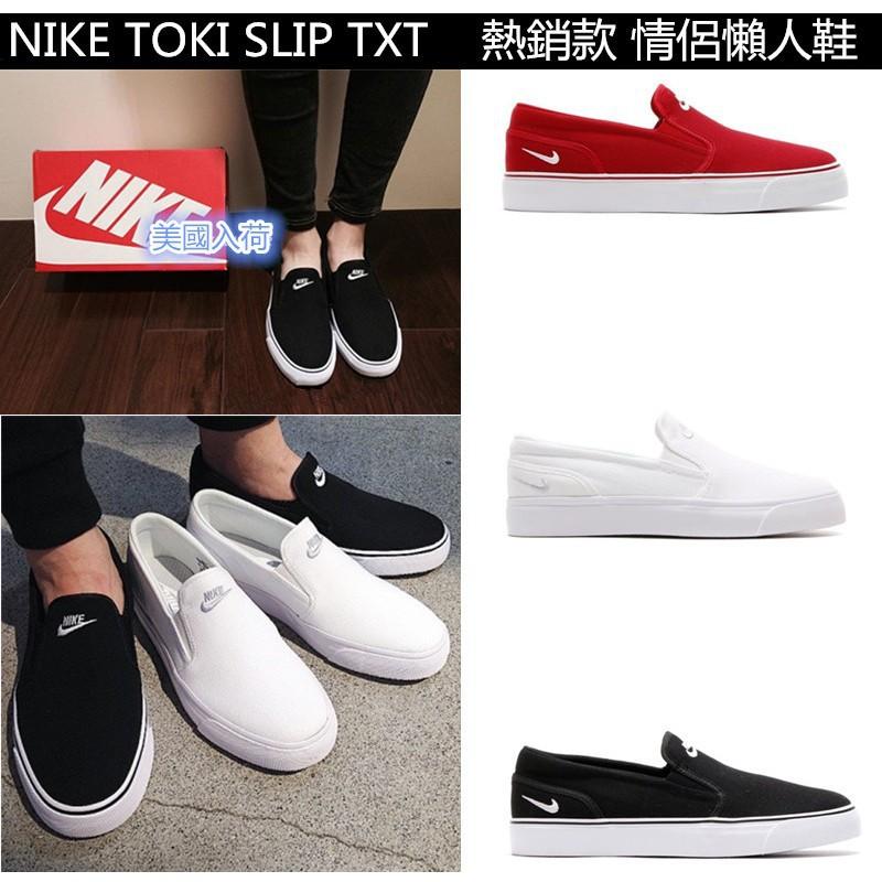 Ready stock NIKE TOKI SLIP TXT slip on black and white shoe women men classic