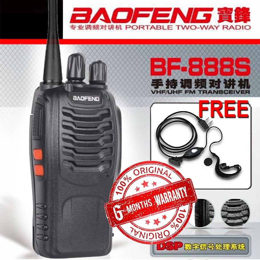 BaoFeng BF-888S UHF/VHF Walkie Talkie with Earpiece