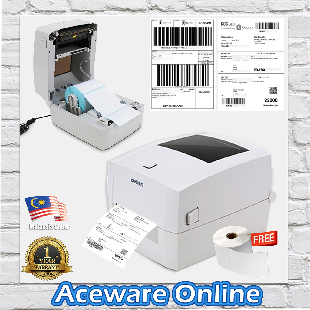 DELI DL-888D THERMAL BARCODE PRINTER 20-108MM LABEL