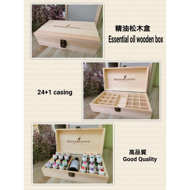 Young Living 241 Slots Essential Oil Box 悠樂芳精油松木盒 Pre Order