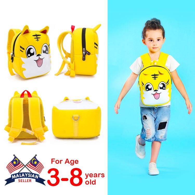 Children Backpack Happy Tiger Boy Girl School Bag Children Kid Bag