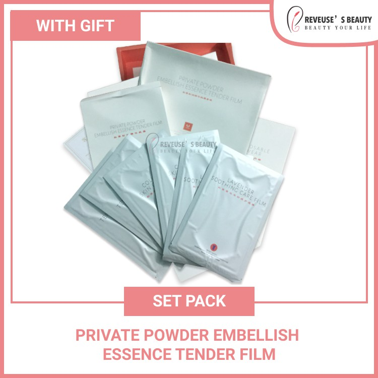 100% SiDai Private Powder Embellish Essence Tender Film - Set Pack 私黛私密美白保湿高潮妹妹膜套装