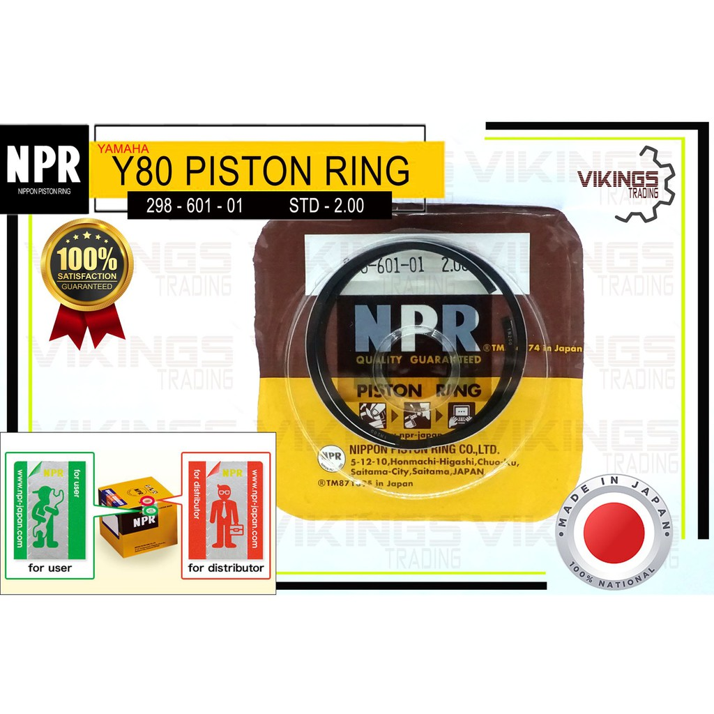 Y80 JAPAN NPR RING STD-200