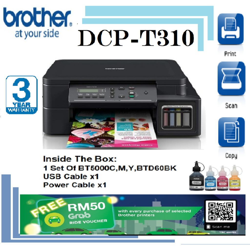 Brother DCP-J100 Printer C/W Short Refillable CISS Cartridge