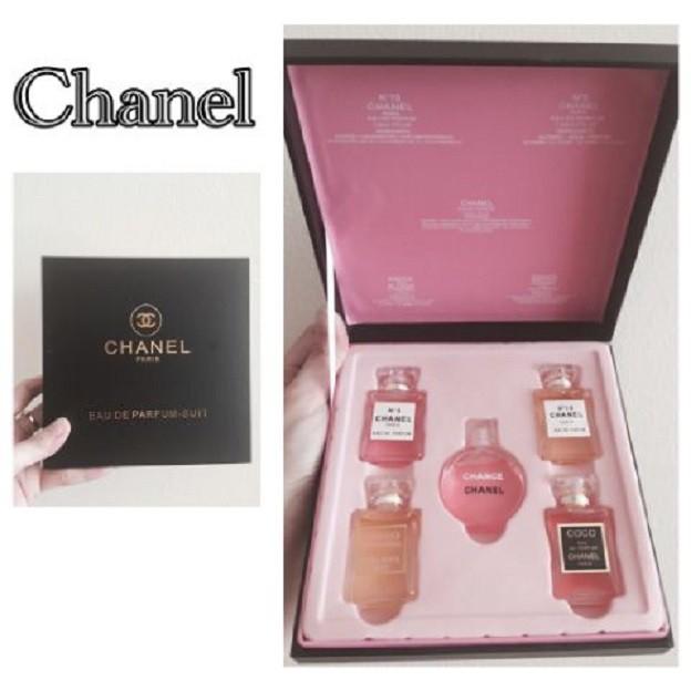 165d1de5 1X Chanel Travel Miniature Perfume 5ML