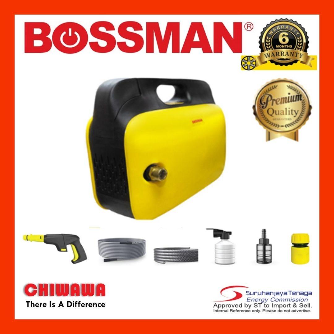 BOSSMAN BPC-007 /  BPC007 / BPC 007 2200W 140Bar HIGH PRESSURE WATER JET / CLEANER