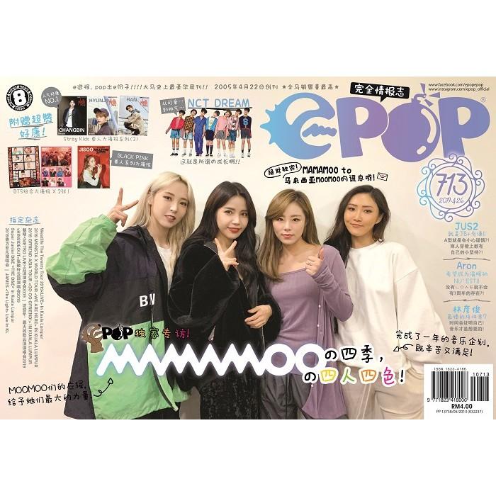 epop 713 2019-04-26 MOOMOO的四季 MOOMOO的四人四色