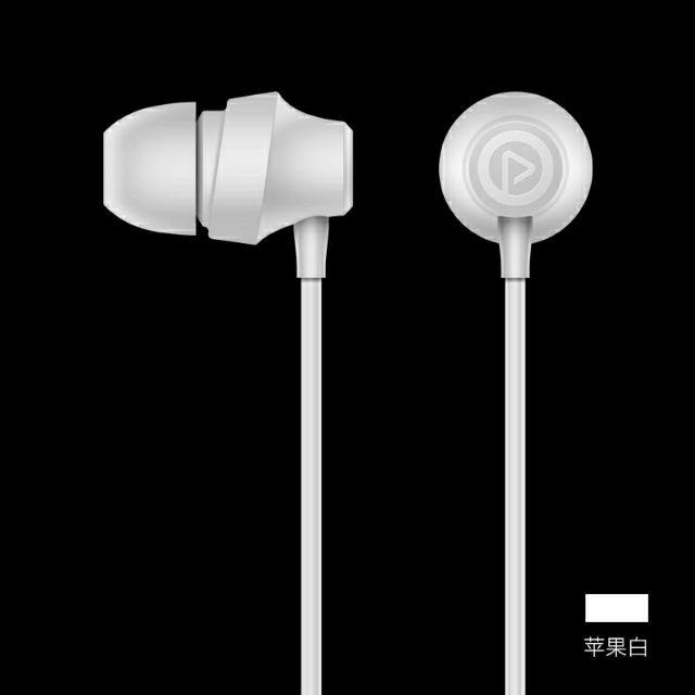 PISEN Powerteen In-Ear Headphones A001  *ORIGINAL PISEN PRODUCTS*