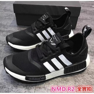 low priced 7b3c0 24130 new adidas nmd runner pk lovers sneakers running shoes men's women's shoes