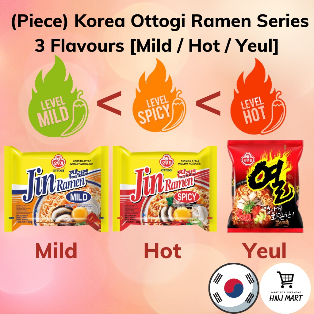 (Piece) Korea Ottogi Ramen Series 3 Flavours [Mild / Hot / Yeul] Ottogi Jin Ramen / Ottogi Yeul Ramen
