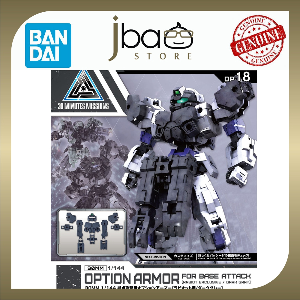 Bandai 1/144 18 30MM Option Armor for Base Attack for Rabiot Exclusive Dark Gray 30 Minutes Missions