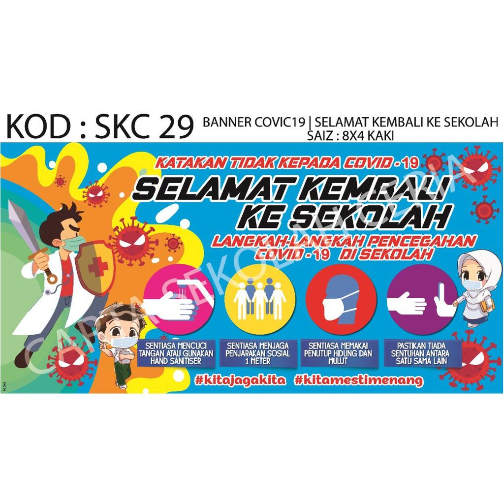 Banner Program Kesedaran Covid 19 Kembali Ke Sekolah Skc29 Shopee Malaysia