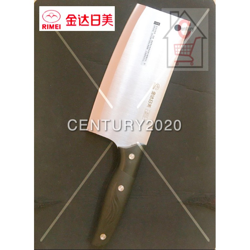 RIMEI Slicing Knife Kitchen Knife High-Class Stainless Steel Knife 7272